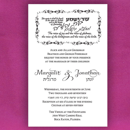 Invitations cards on a budget invitations 1 2 3 price includes english and hebrew copy first 100 pieces 9900 each addl 50 1500 size 55 x85 paper stock filmwisefo