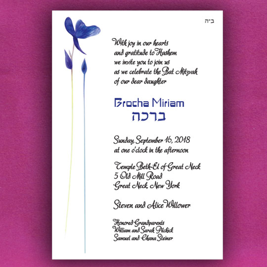 Jewish Hebrew English Bat Mitzvah Invitations - Floral Grace
