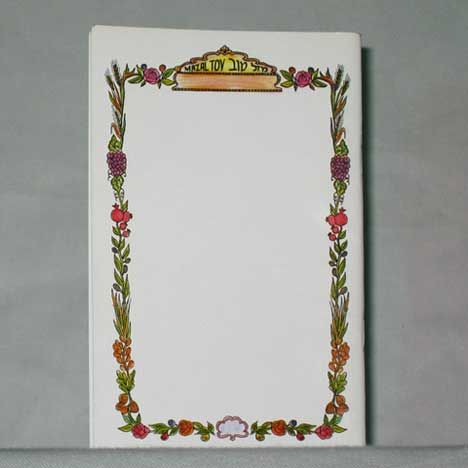 Jewish Hebrew English  Invitations - Floral Bencher