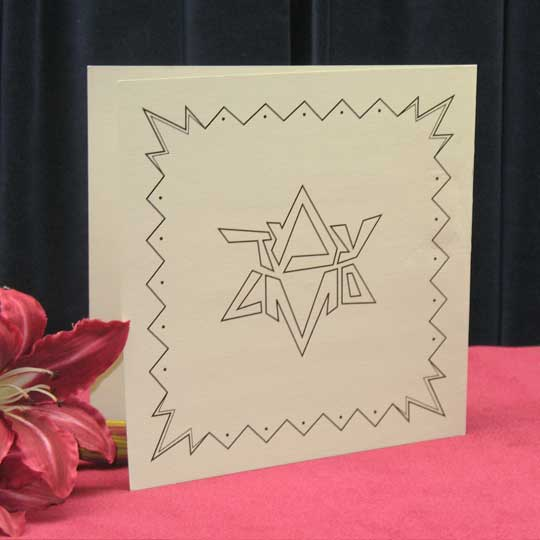 Jewish Hebrew English Wedding Invitations - Sand Linen Square