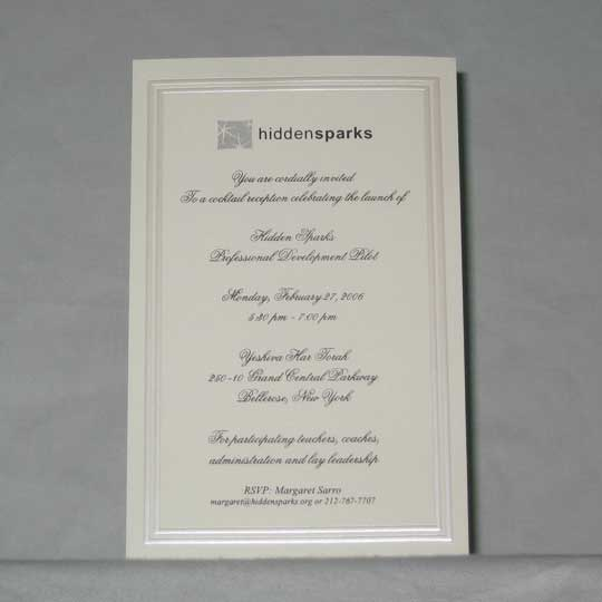 Jewish Hebrew English  Invitations - Twin Border Card