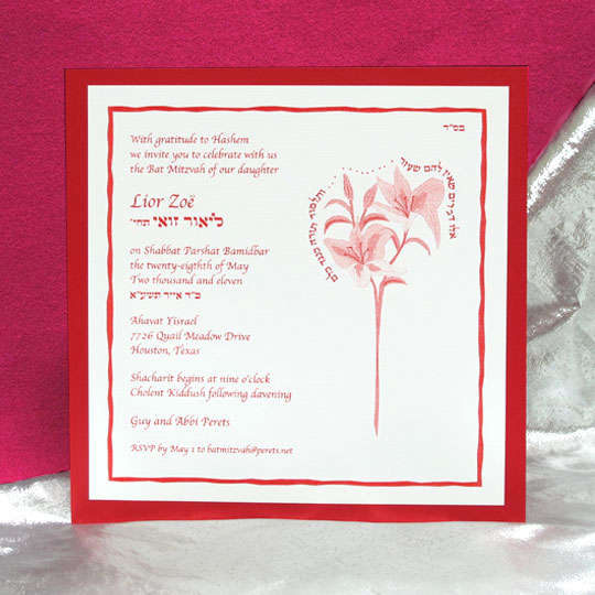 White Linen Card With Backing