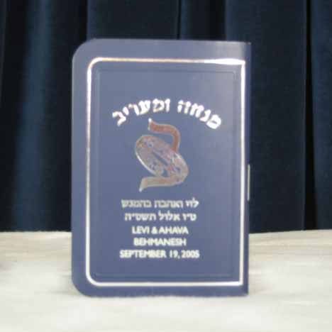 Blue Pocket Mincha/Maariv