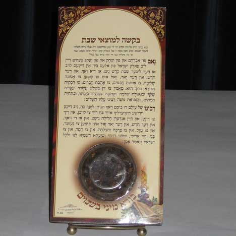 G-t Fun Avraham Magnet w/ Spices