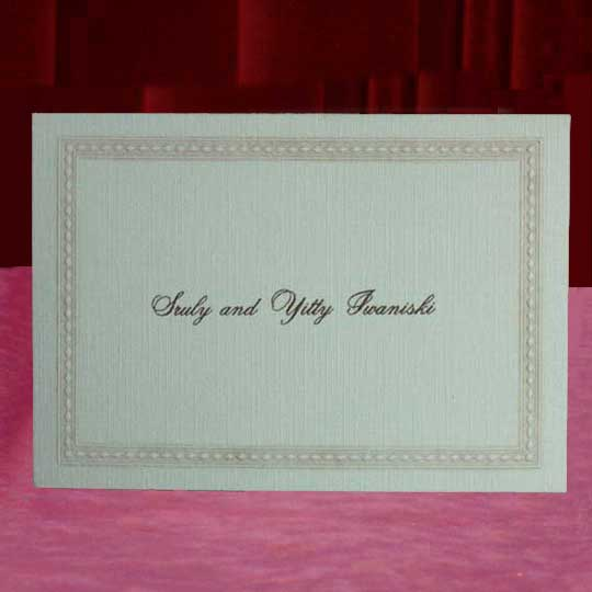 Jewish Hebrew English  Invitations - Diamond Tinted Thank You