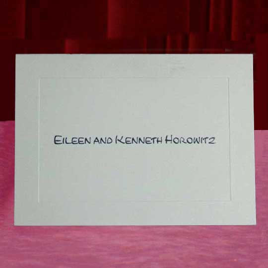 Jewish Hebrew English  Invitations - Panel Vellum Thank You