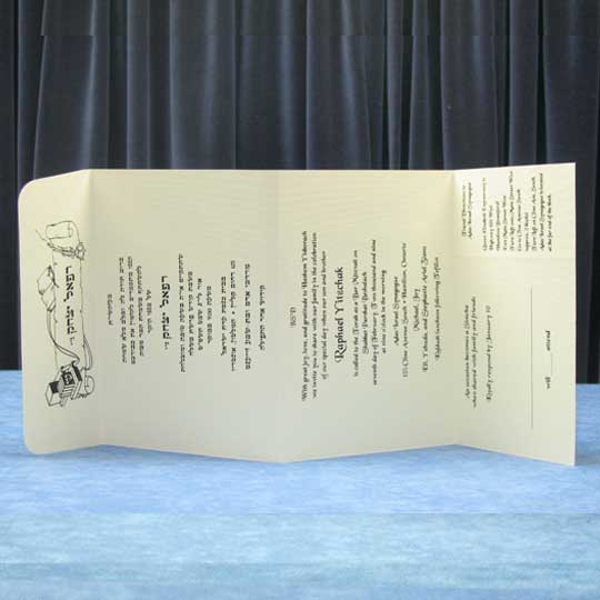 Jewish Hebrew English Bar Mitzvah Invitations - Self Mailer Scroll