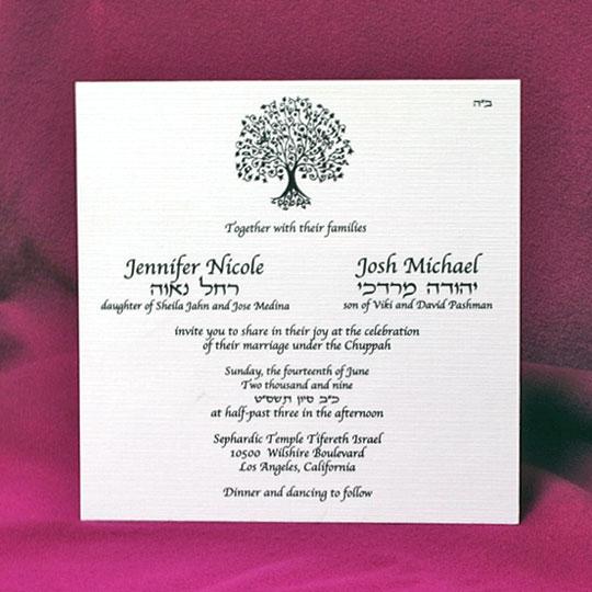 Invitations Silk Medium Square Card Invitations 123
