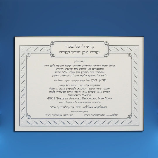 Blue Silver Invitation