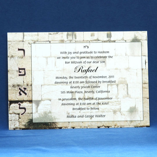 The Kotel Card