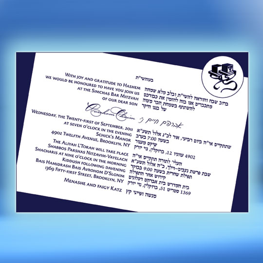 Bar Mitzvah Slant Card