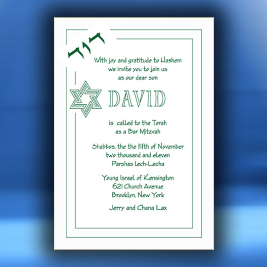 Magen David Border Card