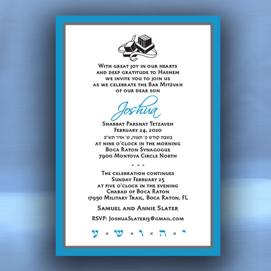 Blue Border Card