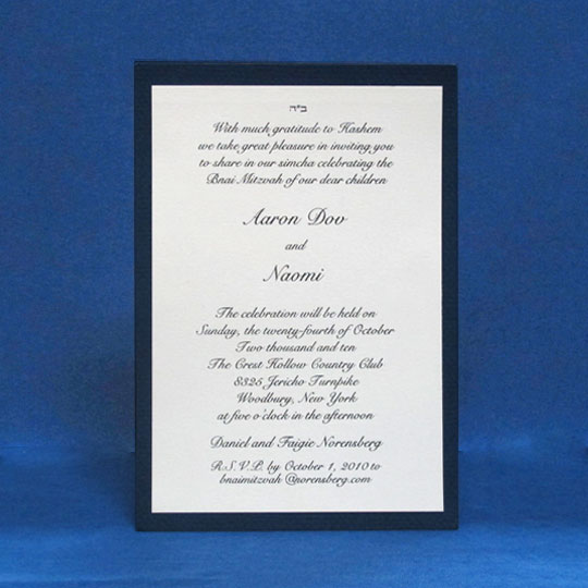 Jewish Hebrew English Bar Mitzvah Invitations - Wove Card with Backing