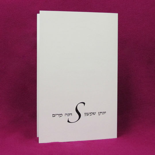 Jewish Hebrew English Wedding Invitations - Wove New Initals
